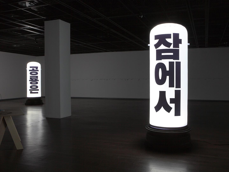 사진 제공: 김해 문화의 전당