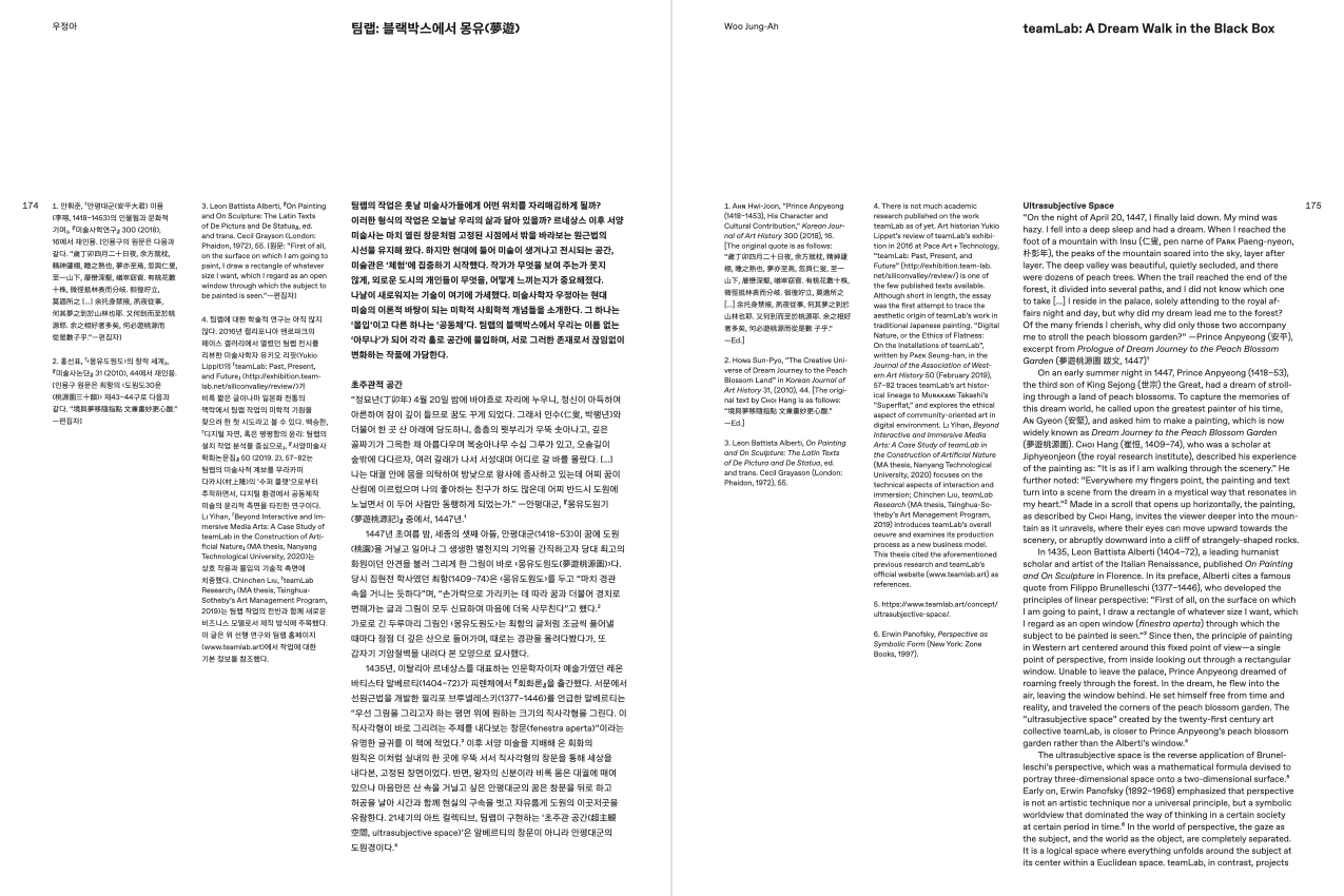 Double-page spread
